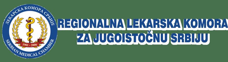 Regionalna lekarska komora za jugoistočnu Srbiju