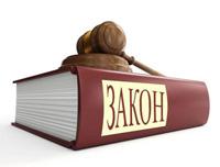 Novim Zakonom o ZZ su uvedene izmene u postupku izdavanja, obnavljanja i oduzimanja licenci.