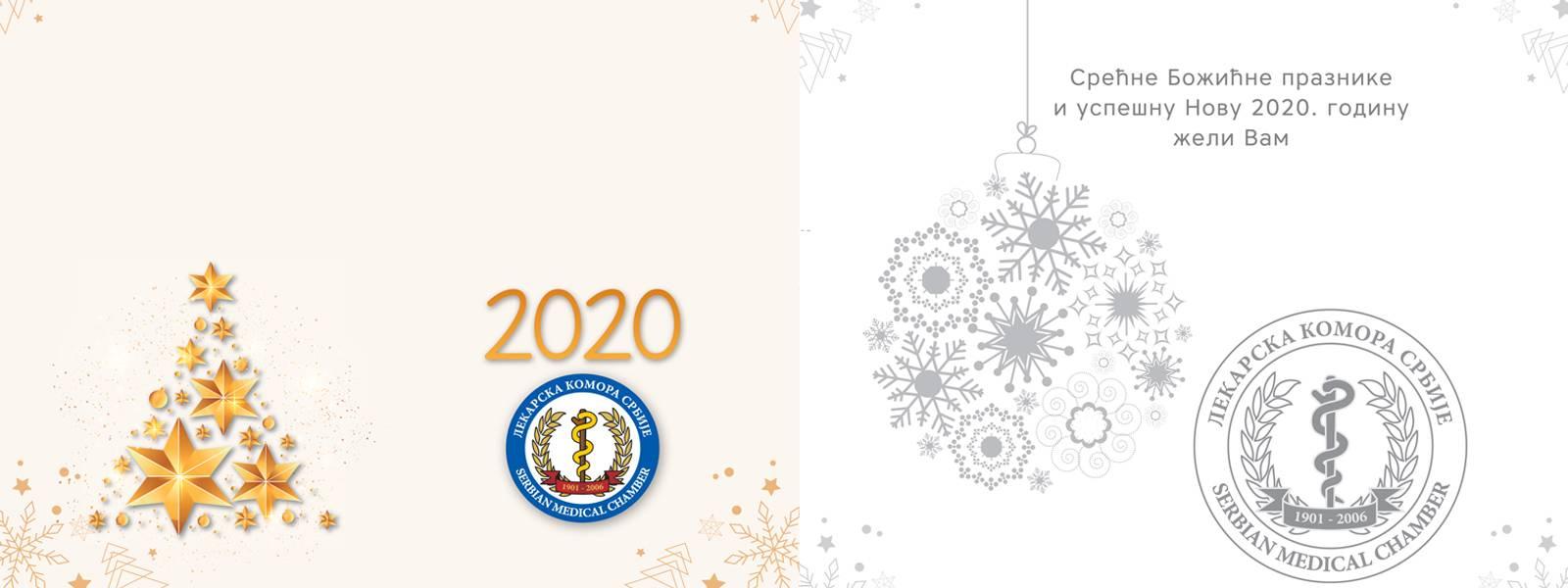 Srećnu Novu 2020. godinu i božićne praznike žele Vam